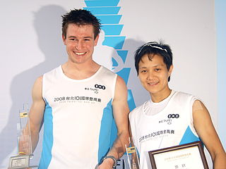 Thomas Dold & Jenny Li, Champions of 2008 Taipei 101 Run Up
