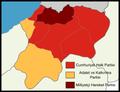 2009 Artvin Yerel Seçim Sonuçları Haritası.png
