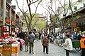 2010 CHINE (4573403927).jpg