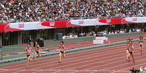 2012 Japan Championships in Athletics in the women 200m heat 2.jpg
