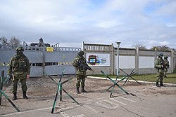 2014-03-09 - Perevalne military base - 0203.JPG