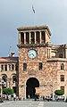 2014 Erywań, Budynek Rządowy (03).jpg