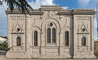 Kutaisi Synagogue