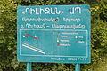 2014 Prowincja Tawusz, Tablica trasy turystycznej E2 (03).jpg