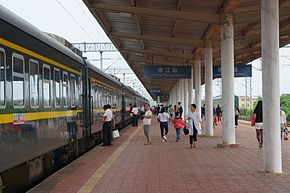 201705 Platform 2 of Yujiang Station.jpg