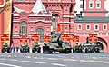 2018 Moscow Victory Day Parade 45.jpg