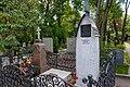 2019-07-29-3494-Novodevichy cemetery-Chekhov.jpg