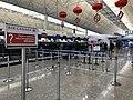 201901 Air Canada Check-in Counter at HKG.jpg