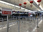 201901 Air Canada Check-in Counter at HKG.jpg