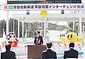 20200307fukushima07.jpg