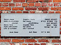 251012 Children - Victims of Holocaust - Monument at Jewish Cemetery in Warsaw - 07.jpg
