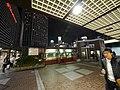 2 Chome-16 Takashima, Nishi-ku, Yokohama-shi, Kanagawa-ken 220-0011, Japan - panoramio (14).jpg
