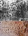 2nd-century BCE Jogimara cave inscription, Brahmi script, Chhattisgarh.jpg