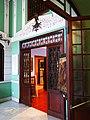 594 Casa Museu Benlliure (València), vestíbul d'entrada.jpg