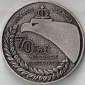 70 lat garnizonu Skwierzyna awers.jpg