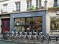 78 Temple - Bijouterie fantaisie, 78 Rue du Temple, 75003 Paris.jpg
