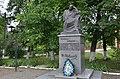 8. Єзупіль Пам'ятник Т. Шевченку).jpg