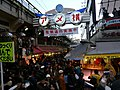 AMEYOKO Street in New Year's Eve - panoramio.jpg