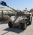 AML-90 at Latrun1.jpg