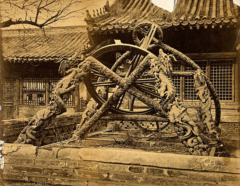 The Remarkable History of Ancient Chinese Astronomy ...