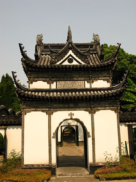 File:A picture from China every day 143.jpg