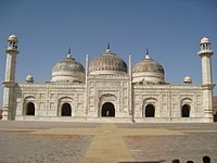Abbasi Mosque from front.jpg