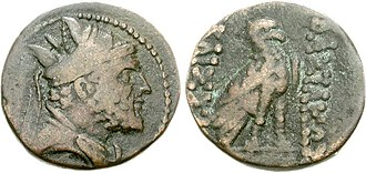 Kingdom of Sophene - Image: Abdissares coin 210 BC