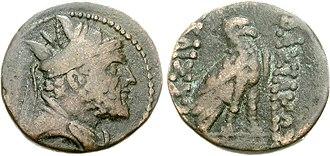 Kingdom of Sophene - Image: Abdissares coin 210 BC