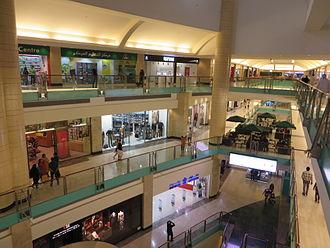 Abu Dhabi Mall - View inside the Mall.