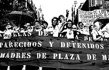 Abuelas De Plaza De Mayo Wikipedia La Enciclopedia Libre