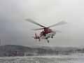 Agusta A109K2 Slovakia (7).jpg