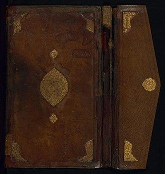 Glossary - A Glossary of Islamic Legal Terminology