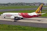 Air India Express Boeing 737-800 SDS-3.jpg