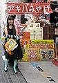 Akiba Souvenir & Mio.jpg