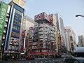 Akihabara Electric Town 10.jpg