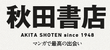Akita Shoten logo.png