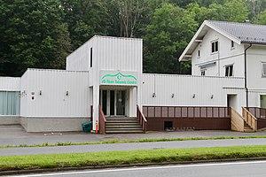 Al-Noor Islamic Centre (6).jpg