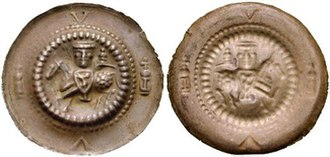 Gotha - A Gotha coin from the 13th century