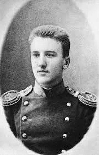 Aleksandr Kuprin - Kuprin in the early 1890s