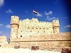 Alexandriaa.jpg