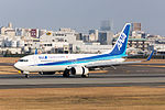 All Nippon Airways, B737-800, JA61AN (24160111845).jpg