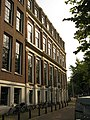 Amsterdam, keizersgracht 177 - WLM 2011 - andrevanb (3).jpg