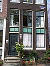 amsterdam oudeschans 116 and 118 door