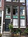 Amsterdam Oudeschans 116 and 118 door.jpg