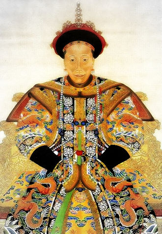 Empress Dowager Longyu - Image: An Imperial Portrait of Empress Xiao Ding of Dezong