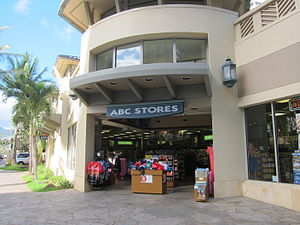 ABC Stores (Hawaii) - An ABC Store in Honolulu, Hawaii