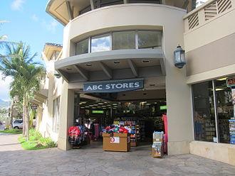 ABC Stores (Hawaii) - An ABC Store in Honolulu, Hawaii