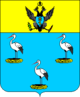 Ananyiv coat of arms.png