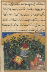 Page from Tales of a Parrot (Tuti-nama): Fourth night: The mendicant's wife deceives him with a soldier