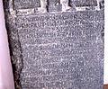 Antakya Arkeoloji Muzesi 0145.jpg
